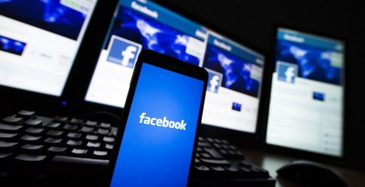 Facebook busca a estudiantes universitarios interesados en pasantías