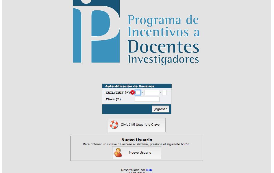Está disponible la web para la solicitud del incentivo docente