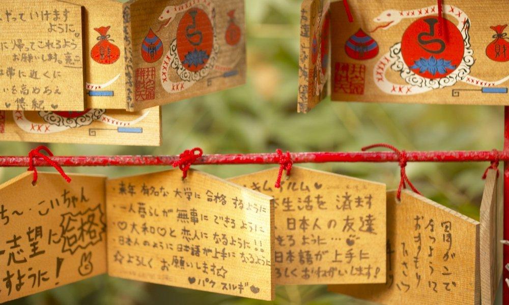 Iniciá tus conocimientos en lengua japonesa