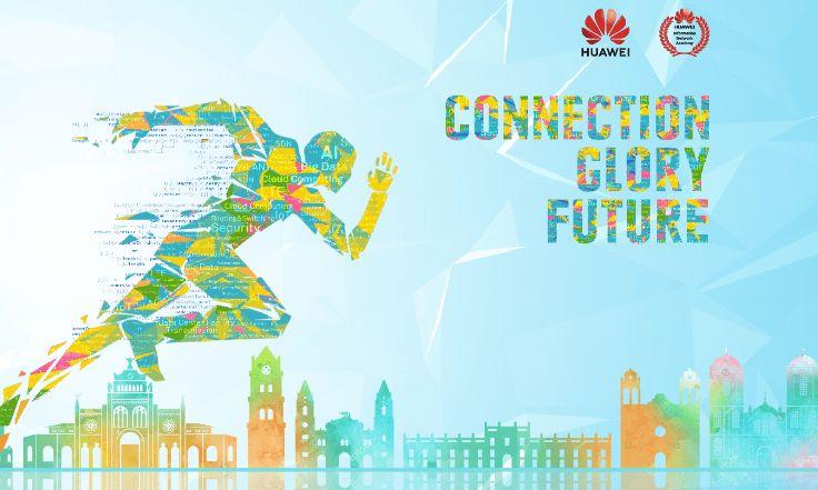 La empresa Huawei abre posibilidades para estudiantes