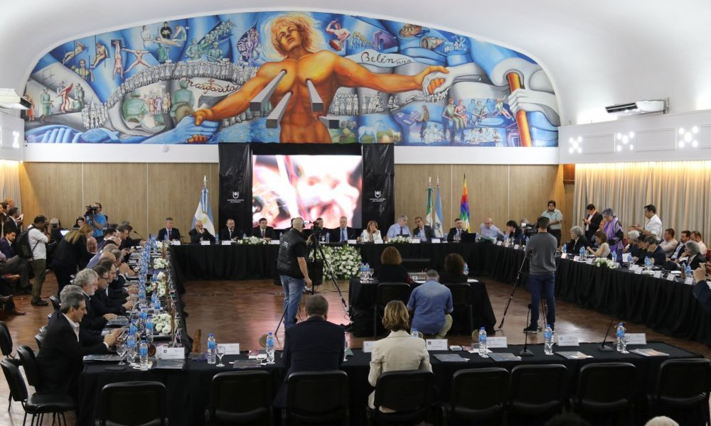 82º Plenario de Rectores del Consejo Interuniversitario Nacional