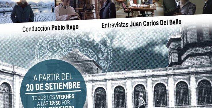 Se estrena la serie «Historia del Sistema Universitario Argentino»