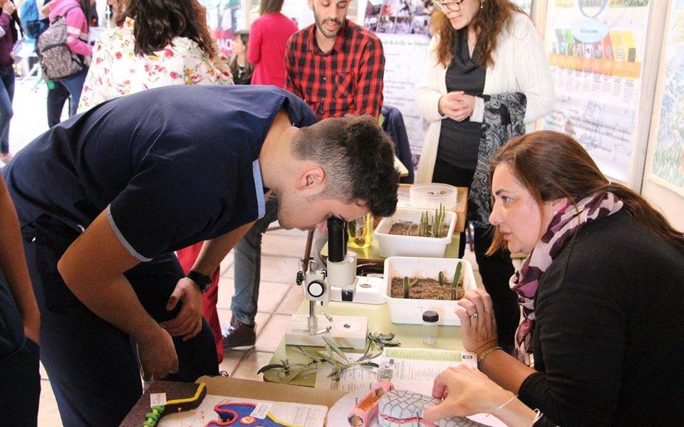 Ingreso 2020: Feria Educativa en el Parque de las Naciones