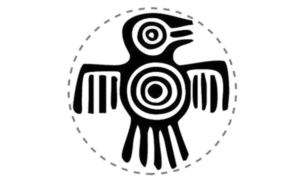 Lanzarán el Programa de Pueblos Indígenas en la UNSL