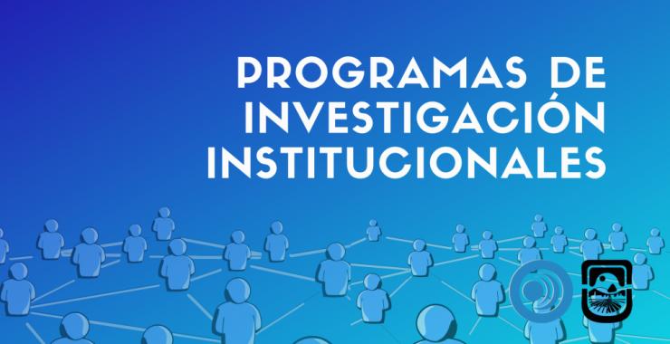 Ciencia y Tecnología UNSL: Promoverán la integración y sinergia de las Unidades Académicas